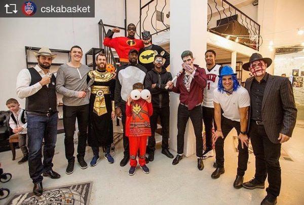 Halloween party — ПБК ЦСКА Москва