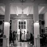 Нежная свадьба Ирины и Евгения