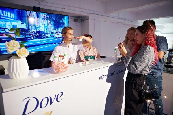 Презентация новой коллекции Dove